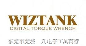 台湾威力克WIZTANK