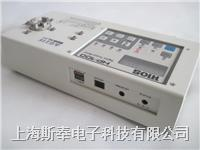 日本好握速(HIOS)扭力测试仪HP-10/HP-100