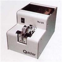快取Quicher NJ螺丝机-螺丝供给机-螺丝排列机-螺丝整列机 NJ