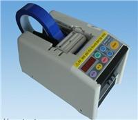 RT-5000胶纸机-胶带切割机 RT-5000