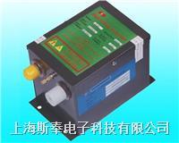 SL-007高压电源供应器 SL-007