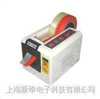 日本千代田(ASUTECH)ED-100胶纸机/胶带切割机 ED-100