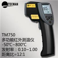 TM750工业型中温红外测温仪