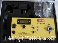 台湾奇力速KILEWS扭力计KTM-100