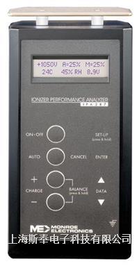 ME287离子风机性能平板分析仪
