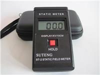ST-2非接触式数字静电电压测量仪