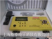 台湾奇力速KILEWS新款扭力测试仪KTM-100 KTM-10/KTM-100