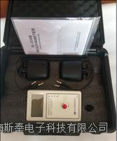 德国施莱德施莱德新款数显表面电阻测试仪SL-030B
