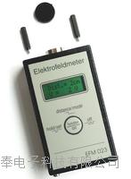 德国Kleinw?chter(科纳沃茨特)EFM-023静电场测试仪