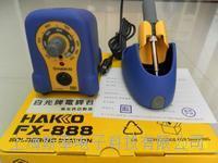 HAKKO FX-888恒温电烙铁 无铅焊台 936升级版