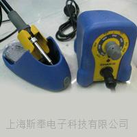 日本HAKKO白光FX-888电焊台
