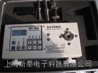 HP-300扭力测试仪/风批扭力检测仪
