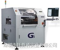 GKG全自动印刷机 G5