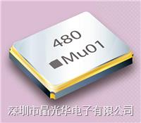胎压监测传感器晶振 JKR2520-9005