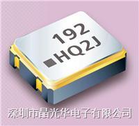 3225贴片晶振 JKR3225-16001