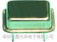 溫度補償晶體振蕩器 T8