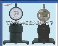 日本STG-75M/75D丝网印刷张力计 日本STG-75M/75D丝网印刷张力计