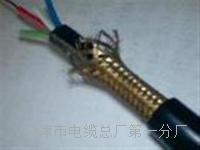 YM29560电缆国标型号 YM29560电缆国标型号