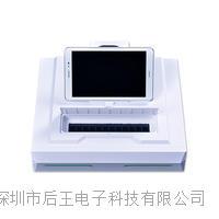 深圳后王电子五十合一食品安全检测仪厂家直供
