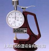 CH-B手台式橡塑测厚仪 CH-B