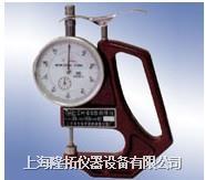 手持式测厚仪 CH-BS型手持式测厚仪