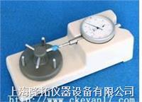 HD-1型胶囊厚度测试仪 HD-1