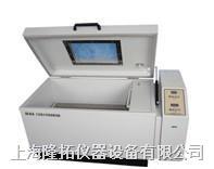 DHZ-D大容量冷冻恒温振荡器 DHZ-D
