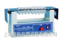 MT-360多管快速混合器厂家电话 MT-360
