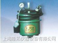 空气压缩机、供应WY5.2-A微型空气压缩机 WY5.2-A