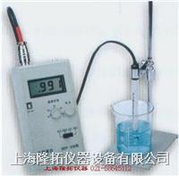 上海DDP-220便携式电导率仪 DDP-220