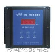 STZ-A84在线浊度仪 STZ-A84