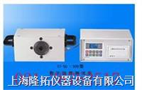 ST-500数字扭矩测试仪供应商 ST-500数字扭矩测试仪