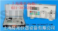 ST-10数字扭矩测试仪生产厂家 ST-10数字扭矩测试仪