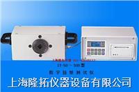 ST-200数字扭矩测试仪大量程 ST-200数字扭矩测试仪