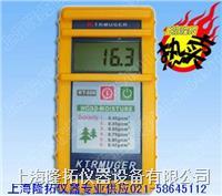 木材含水率测定仪KT-506 KT-506