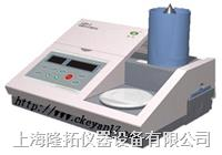 台式LDS-2电脑水分测定仪 LDS-2