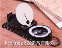 【五一式】地质罗盘仪,DQL-4地质罗盘仪 DQL-4