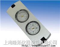 【测高仪,测高罗盘仪】DQL-10型测高罗盘仪报价 DQL-10