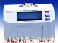 暗箱式紫外分析仪,经销ZF-20C暗箱式紫外分析仪 ZF-20C
