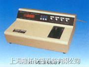 581-S型光电比色计原理 581-S