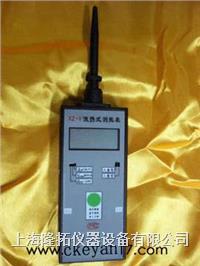 改进型数字测振表,便携式数字测振表XZ-6 XZ-6