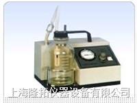 XT-A型电动吸痰器 XT-A
