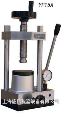 769YP-15A手动粉末压片机,供应台式粉末压片机 769YP-15A