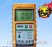 感应式KT-505木材测湿仪 KT-505