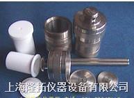 LTG-10聚四氟乙烯消解罐内杯 LTG-10