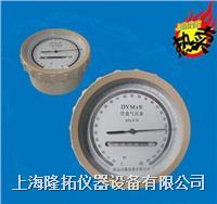 DYM3平原型空盒气压表 DYM3