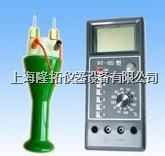 供应HT-85数显纸张测湿仪 HT-85