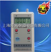 上海生产数字式微压计厂家,SYT-2000数字式微压计 SYT-2000