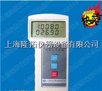 LTP-201智能大气压计,数字式大气压表 LTP-201