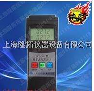 LTP-201智能大气压计,数字式大气压表